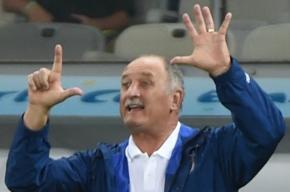 Brasil é goleado pela Alemanha também fora decampo